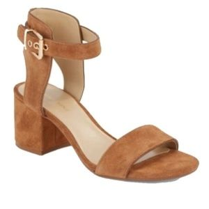 Saks Fifth Avenue brown ankle strap sandals 8.5